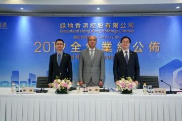 绿洲香港18%净负债率创新低本年方针550亿