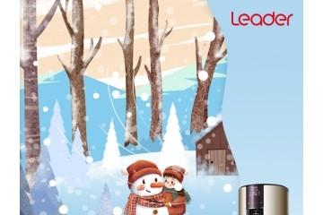 Leader空调零下10℃有效制热背后:十秒十度有底气!